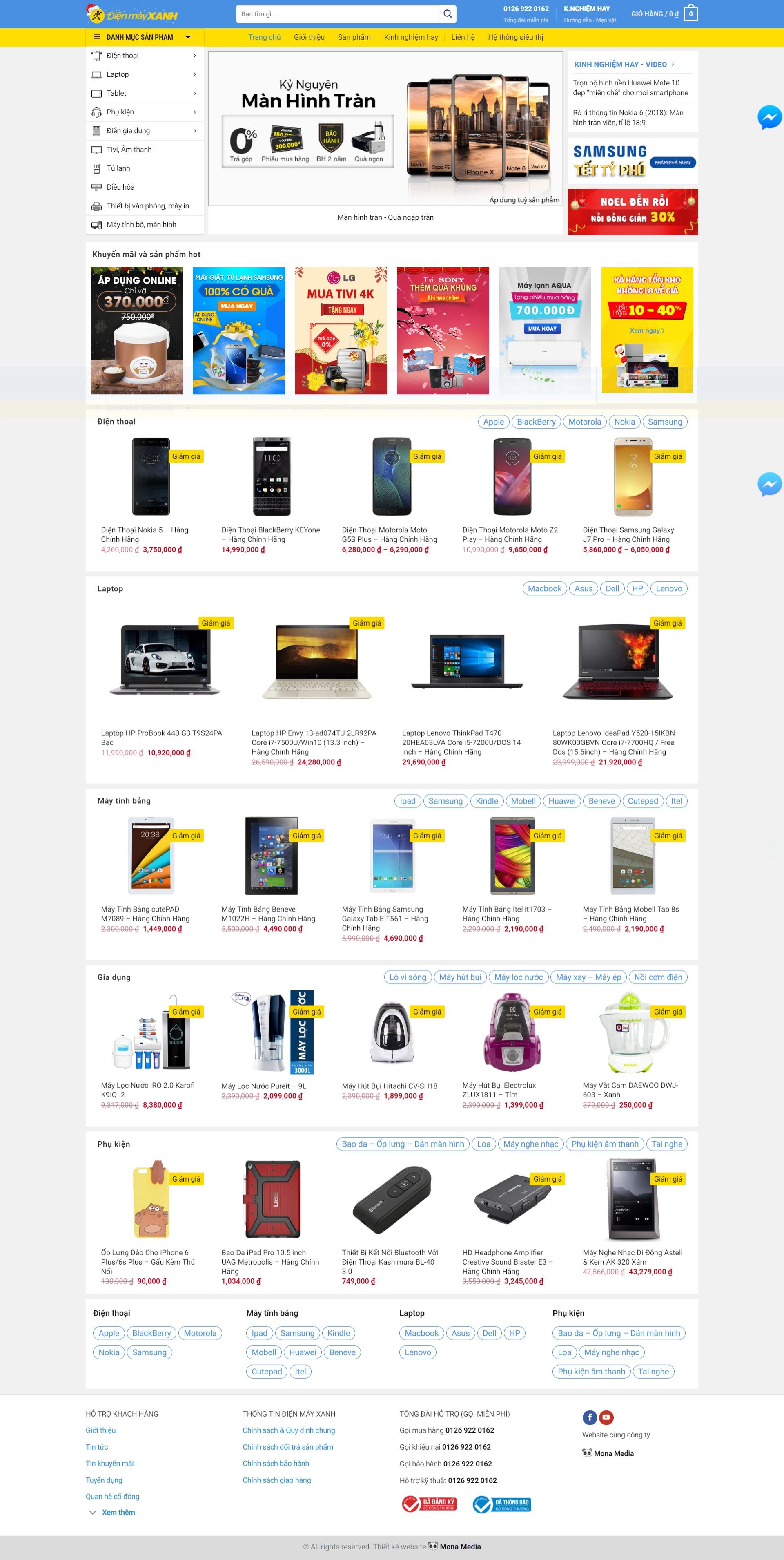 Mẫu website bán hàng giống Điện máy xanh